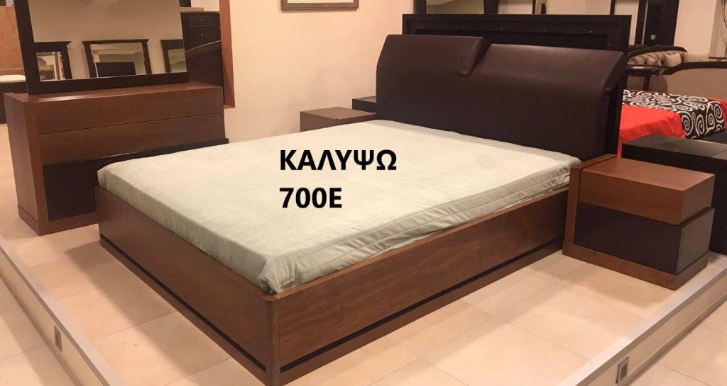 kalupsw e1614691132425